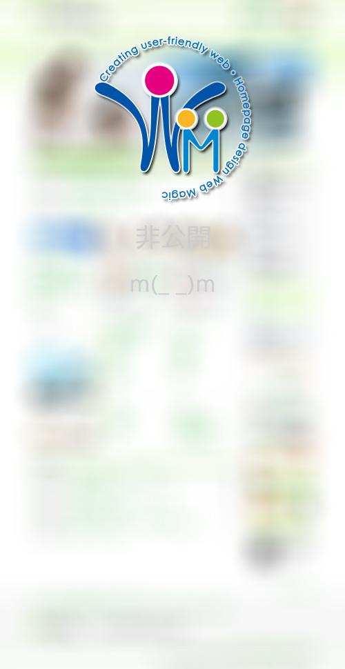 医療関係サイト制作