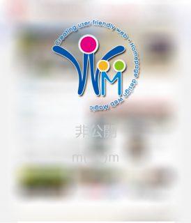 行政・官公庁関係サイト制作