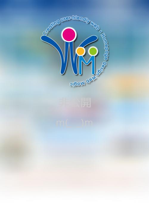 NPO法人関係サイト制作