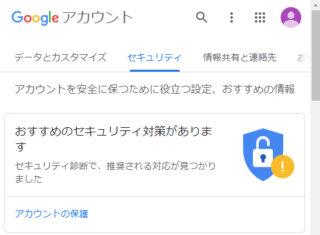 PHPMailer-Gmail-SMTP